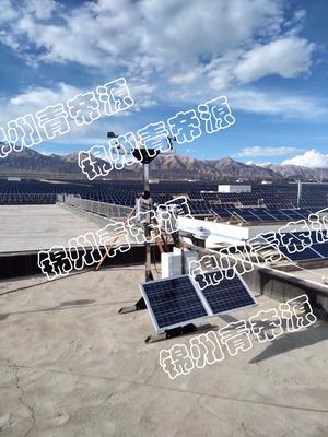 QDY-GFA/B型光伏电站太阳能资源监测系统