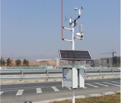 交通气象监测站