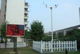 城市气象站